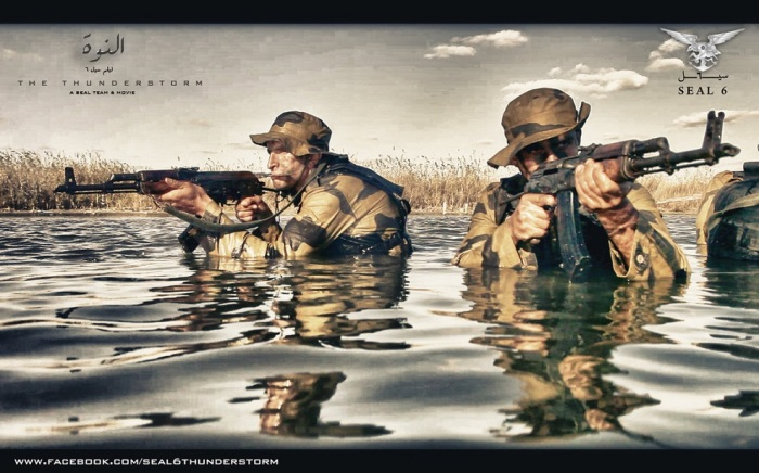 SEAL Team 6: still on the hunt | The MarkoZen Blog