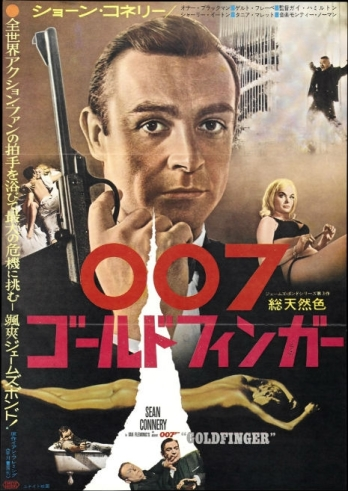 bond5