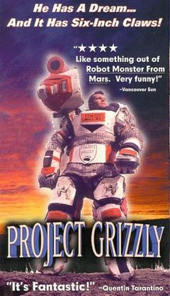 Project_Grizzly_(film)